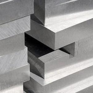Плита алюминиевая в Белгороде