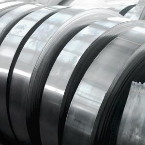 Лента стальная конструкционная в Белгороде
