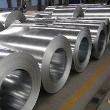 Продольная резка стальных рулонов